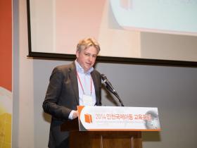 Incheon_Boos_web