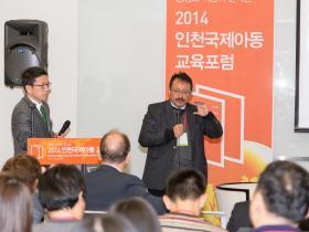 Incheon_ind-Bildungsminister_web